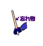 剣道で使えるスタンプ(個別スタンプ:22)