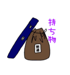 剣道で使えるスタンプ(個別スタンプ:23)