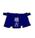 剣道で使えるスタンプ(個別スタンプ:24)
