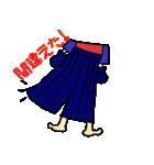剣道で使えるスタンプ(個別スタンプ:25)