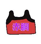 剣道で使えるスタンプ(個別スタンプ:30)