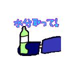 剣道で使えるスタンプ(個別スタンプ:35)