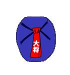 剣道で使えるスタンプ(個別スタンプ:36)