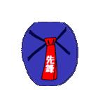 剣道で使えるスタンプ(個別スタンプ:38)