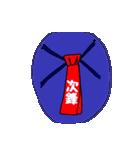 剣道で使えるスタンプ(個別スタンプ:39)