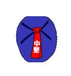 剣道で使えるスタンプ(個別スタンプ:40)