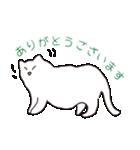 もっちり白猫の可愛い使いやすいスタンプ(個別スタンプ:02)
