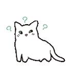 もっちり白猫の可愛い使いやすいスタンプ(個別スタンプ:07)