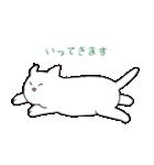 もっちり白猫の可愛い使いやすいスタンプ(個別スタンプ:09)