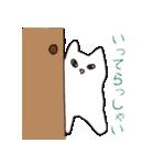 もっちり白猫の可愛い使いやすいスタンプ(個別スタンプ:12)