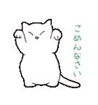 もっちり白猫の可愛い使いやすいスタンプ(個別スタンプ:18)