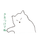 もっちり白猫の可愛い使いやすいスタンプ(個別スタンプ:21)