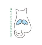 もっちり白猫の可愛い使いやすいスタンプ(個別スタンプ:22)