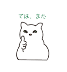もっちり白猫の可愛い使いやすいスタンプ(個別スタンプ:23)