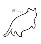 もっちり白猫の可愛い使いやすいスタンプ(個別スタンプ:27)