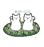 もっちり白猫の可愛い使いやすいスタンプ(個別スタンプ:30)