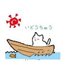 もっちり白猫の可愛い使いやすいスタンプ(個別スタンプ:31)