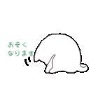 もっちり白猫の可愛い使いやすいスタンプ(個別スタンプ:36)
