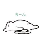 もっちり白猫の可愛い使いやすいスタンプ(個別スタンプ:38)