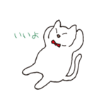 もっちり白猫の可愛い使いやすいスタンプ(個別スタンプ:39)