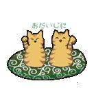 キジトラ猫の毎日使いやすいスタンプ(個別スタンプ:30)