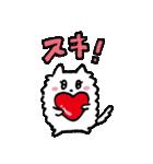 ぴけのスタンプ(個別スタンプ:02)