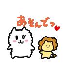 ぴけのスタンプ(個別スタンプ:03)