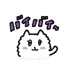 ぴけのスタンプ(個別スタンプ:05)