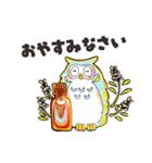 ふっしーのアロマと動物たち(個別スタンプ:05)