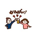 美味しいものが好き! ポルこ&ポルと(個別スタンプ:01)