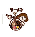 美味しいものが好き! ポルこ&ポルと(個別スタンプ:02)
