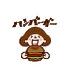 美味しいものが好き! ポルこ&ポルと(個別スタンプ:03)