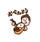 美味しいものが好き! ポルこ&ポルと(個別スタンプ:04)
