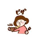 美味しいものが好き! ポルこ&ポルと(個別スタンプ:07)