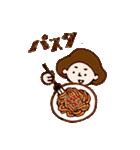 美味しいものが好き! ポルこ&ポルと(個別スタンプ:08)