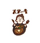 美味しいものが好き! ポルこ&ポルと(個別スタンプ:09)