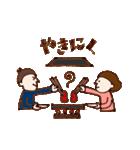 美味しいものが好き! ポルこ&ポルと(個別スタンプ:11)