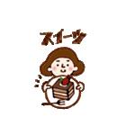 美味しいものが好き! ポルこ&ポルと(個別スタンプ:14)