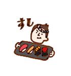 美味しいものが好き! ポルこ&ポルと(個別スタンプ:15)
