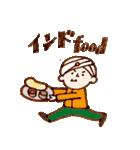 美味しいものが好き! ポルこ&ポルと(個別スタンプ:16)