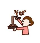 美味しいものが好き! ポルこ&ポルと(個別スタンプ:18)