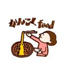 美味しいものが好き! ポルこ&ポルと(個別スタンプ:21)