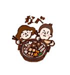 美味しいものが好き! ポルこ&ポルと(個別スタンプ:22)