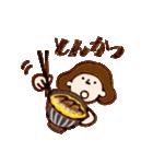 美味しいものが好き! ポルこ&ポルと(個別スタンプ:25)