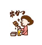 美味しいものが好き! ポルこ&ポルと(個別スタンプ:28)