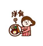美味しいものが好き! ポルこ&ポルと(個別スタンプ:32)