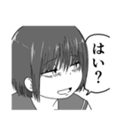 戸惑う女の子(個別スタンプ:03)