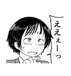 戸惑う女の子(個別スタンプ:05)