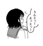 戸惑う女の子(個別スタンプ:08)