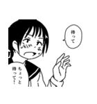 戸惑う女の子(個別スタンプ:10)